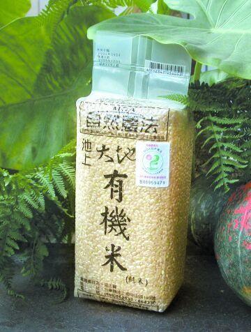 池上有機糙米1.5公斤X3